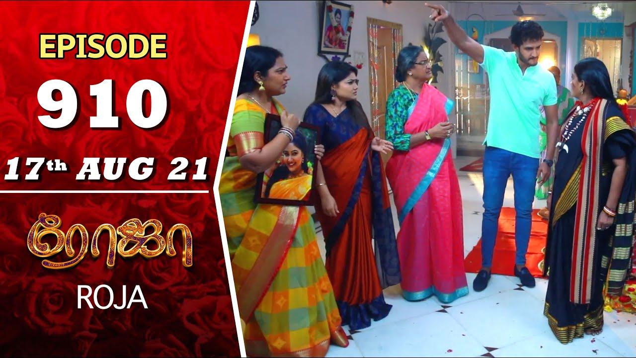 Download ROJA Serial | Episode 910 | 17th Aug 2021 | Priyanka | Sibbu Suryan | Saregama TV Shows Tamil