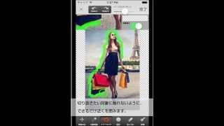 クイックスタート - iOSアプリ 合成写真アプリ