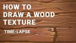 Как нарисовать текстуру дерева