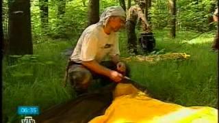 Школа туриста  Урок 2 Палатка