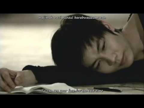 [Engsub - Romanization] Na Yoon Kwon - Her Back