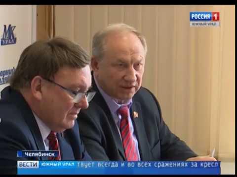 Депутаты КПРФ в Челябинске
