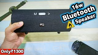 #TECHGG    Egate510 16w Bluetooth Speaker Unboxing in hindi|tech gg|₹1300