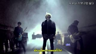 Download [Thai Sub] FT ISLAND - MADLY( 미치도록 ) MP3 song and Music Video