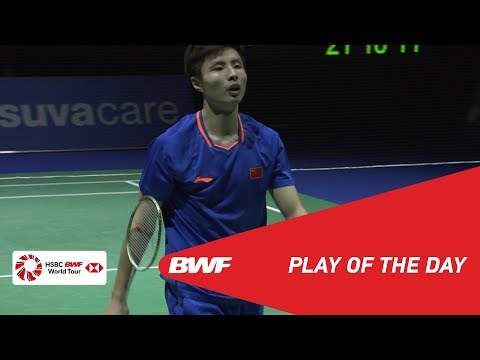 Play of the Day | YONEX Swiss Open 2019 Finals | BWF 2019 Mp3