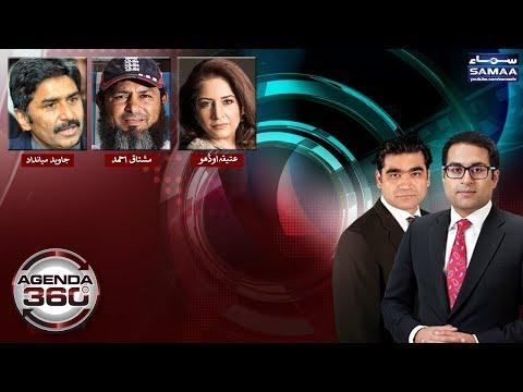 Imran Khan Or Unke Faisle | Agenda 360 | SAMAA TV | 25 August 2018