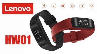 умный браслет Lenovo HW01 Smart Bracelet - Конкурент Xiaomi Mi Band 2