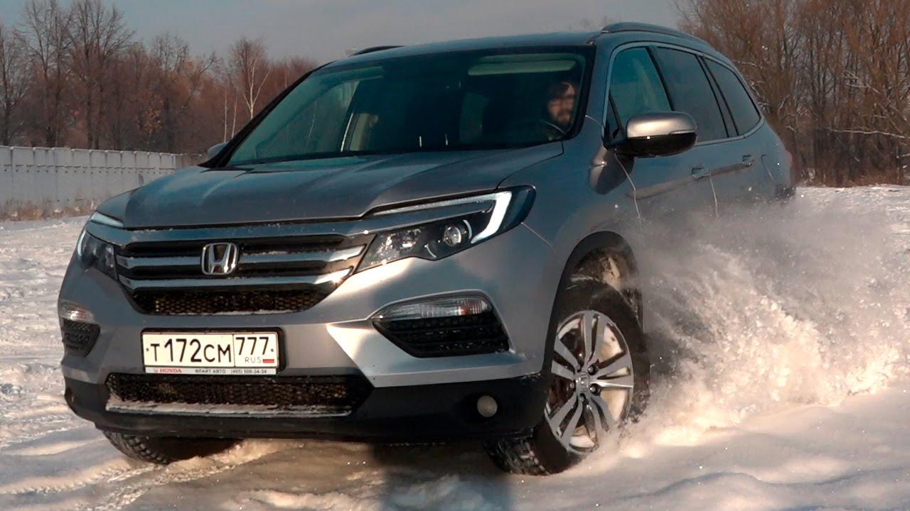 Более 70 объявлений о продаже подержанных хонда пилот на автобазаре в украине. На auto. Ria легко найти, сравнить и купить бу honda pilot с пробегом любого года.