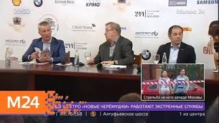 Смотреть видео В Большом театре готовят сразу несколько премьер - Москва 24 онлайн