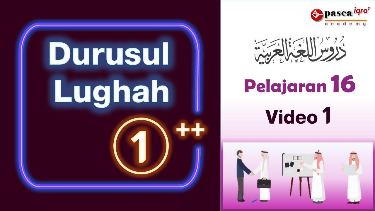 Pelajaran 16 Video 1 Durusul Lughah 1 Wawasan Tata Bahasa Bahasa Arab Pasca Iqro