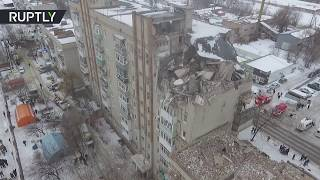 Shakhty Blast: Gas explosion partially destroys residential building in Russia (drone footage)