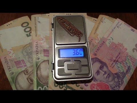 Золотая БАРАХОЛКА Цепочка 583 проба по цене бижутерии.Подсказки НОВИЧКАМ