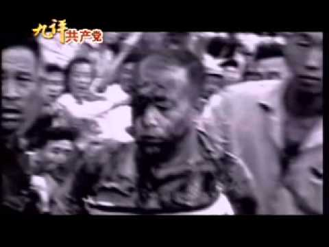 Nine Commentaries on the Communist Party Part 7: On the Chinese Communist Party's History of Killing
