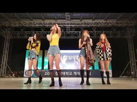 20181019 EXID-L.I.E (경상대학교 축제)