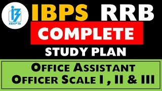 IBPS RRB 2016 | Preparation | Strategy | Notification ( तैयारी कैसे करे ) 2017 Video