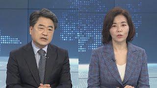 [뉴스특보] 21대 국회 반쪽 개원…여야 원구성 신경전…