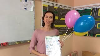 Победитель розыгрыша бесплатного обучения в  автошколе 61 регион за ноябрь 2017
