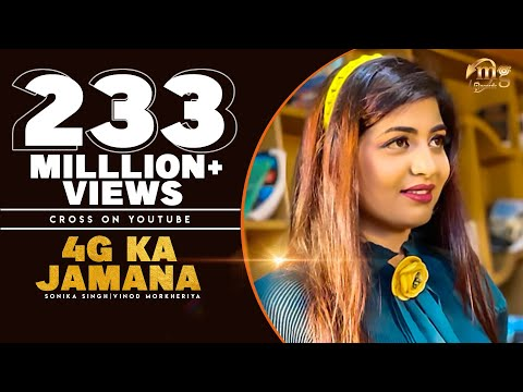 NEW HARYANVI SONG |4 G KA JAMANA | VINOD MORKHERIYA | SONIKA SINGH | HARYANVI DJ SONG | VIRAL VIDEO