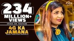 4G Ka Jamana | Sonika Singh, Vinod Morkheriya | Ruchika Jangid | New Haryanvi DJ Songs 2017