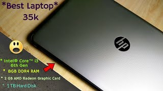 Quick Review & Hands-On HP ay-513tx [Multitasking,Gaming...] | Best Laptop To Buy Under 35k(2017)