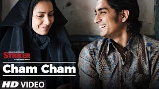 """Cham Cham""  Striker (Full Song)