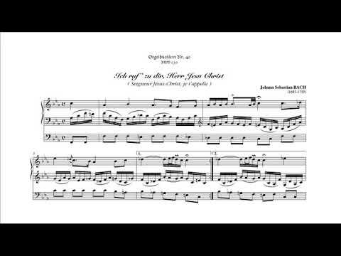 J.S. Bach: Ich ruf zu dir Herr Jesu Christ, BWV 639 Hakan Hardenberger, trumpet