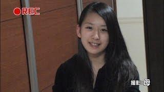木下春奈 14歳 すっぴん自宅公開 Kinoshita Haruna