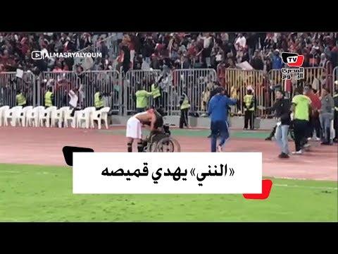 «النني» يهدي قميصه لمشجع من ذوي الاحتياجات الخاصة عقب الفوز على تونس  - 22:53-2018 / 11 / 16