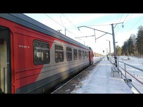 Отравление Электропоезда ЭД9М-0188 С Платформы О. П. Ильиногорская