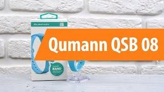 распаковка QumannQSB08 / Unboxing QumannQSB08