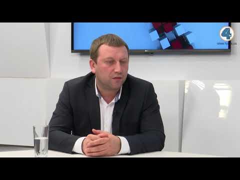 Телекомпанія TV-4: Голова Тернопільської ОДА Володимир Труш про