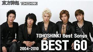[동방신기] 일본 히트곡 BEST 60 (2004~2010) (5인조 시절)