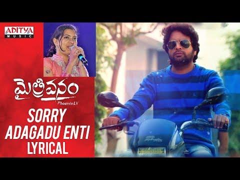 Sorry Adagadu Enti Lyrical || Maitrivanam Songs || Vishwa, Harshada || RaviCharan || Geetha Madhuri