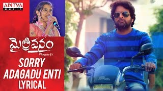 Sorry Adagadu Enti Lyrical || Maitrivanam Songs || Vishwa, Harshada || RaviCharan