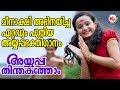 മീനാക്ഷി അഭിനയിച്ച ഏറ്റവുംപുതിയ അയ്യപ്പഭക്തിഗാനം2018 |AyyappaSongs| Hindu Devotional Songs Malayalam
