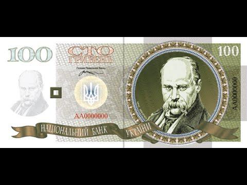 Клуб Нумизмат. Купить и продать монеты, банкноты и альбомы