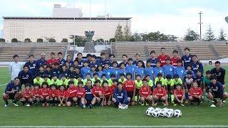 【日本代表活動日記】10/9 公開練習に3500人が集まる