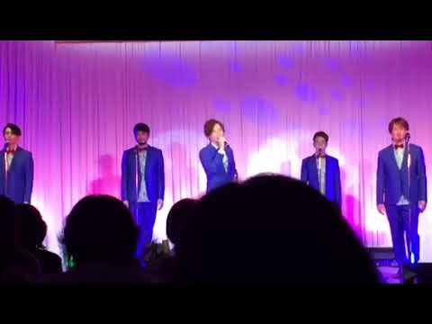 【ふたりで一緒に暮らしましょう/純烈(後上翔太)】 『純烈歌謡ショー2017 9/18  ホテルプラザ勝川 夜の部』