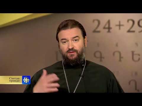 Армянский Алфавит  - не чудо ли это? (Андрей Ткачев)