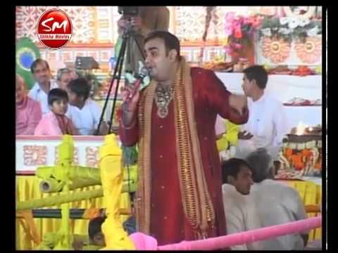 Vikas Sharma    Bhole Ke Mastak Par   Khatu Shyam Bhajan   Shikha Movies flv