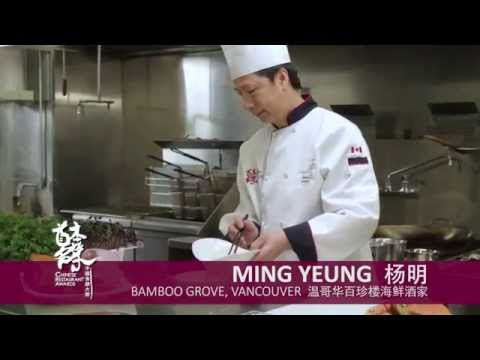 Chinese Master Chefs 2014, Presented by Chinese Restaurant Awards
