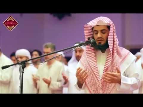 Раыд Мухаммад Курди - дуа в ночью Рамадана - день 27
