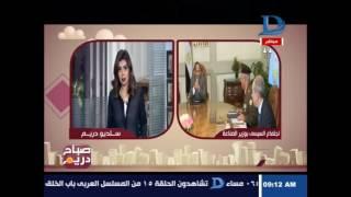 صباح دريم مع مها موسى حلقة 1-12-2016