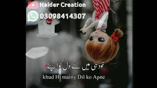 Rahat New Whatsapp Status | Pakistani Song Whatsapp Status