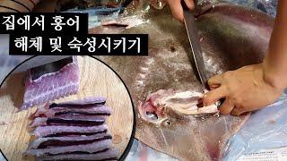 홍어 손질 / 홍어 숙성 시키기 / 홍어회 만드는 법 …