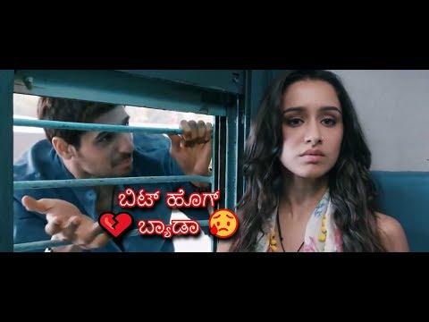 Bit Hogbeda Nanna 💔 kannada song whatsapp status    new kannada whatsapp status video 2018