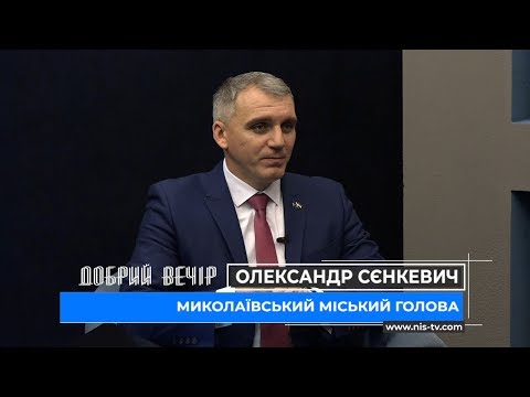 ТРК НІС-ТВ: Добрий вечір 18.04.19 Сєнкевич