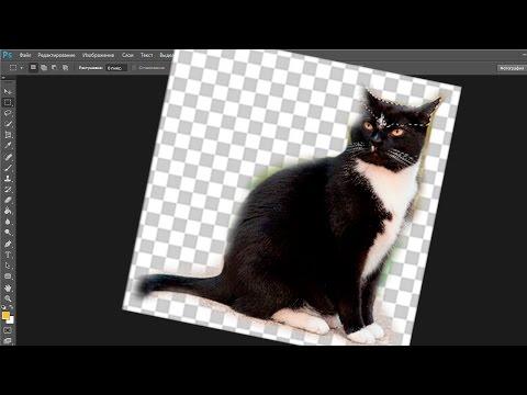 Как сделать png картинку