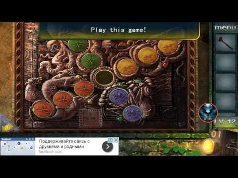 Escape Game 50 Rooms 2 Level 12 Walkthrough