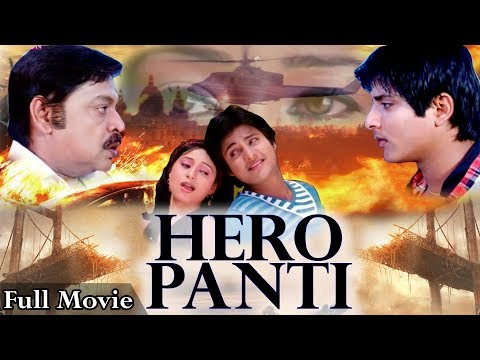 HeroPanti (Full Film) -  Babushan, Riya, Mihir Das || Latest ODIA Movie 2019 || Lokdhun Odia